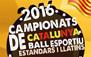V�deo Campionats de Catalunya 2016 (Est�ndards i Llatins)